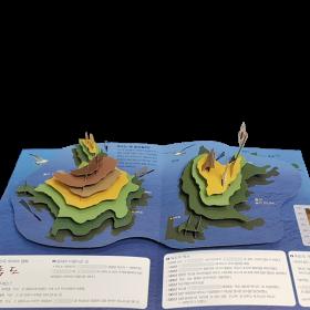동해의 아름다운 섬 독도