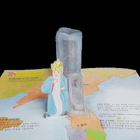 펀북 역사 [고구려의 발전]
