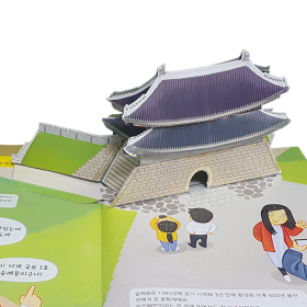 펀북 역사 [우리나라의 우수한 건축물]
